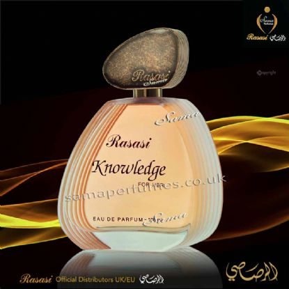 Knowledge FOR Her EDP - 100 ml - Rasasi Official Distributors